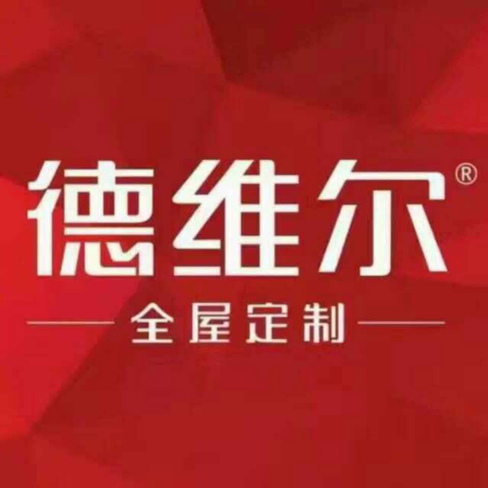 广州市增城布拉格家具设计部