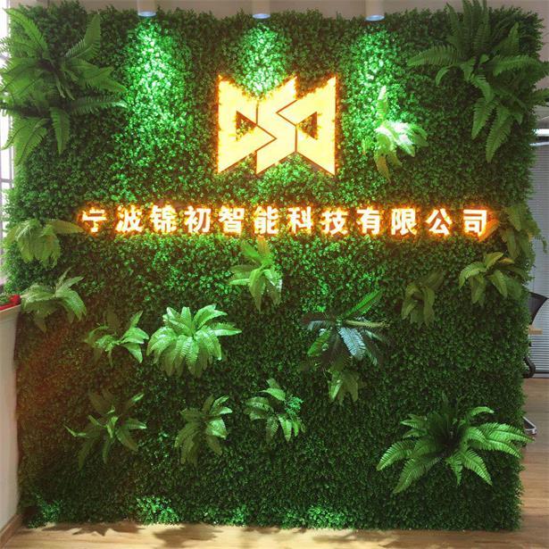 宁波锦初智能科技有限公司