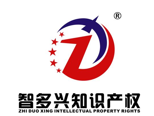 郑州智多谋知识产权代理事务所(特殊普通合伙)