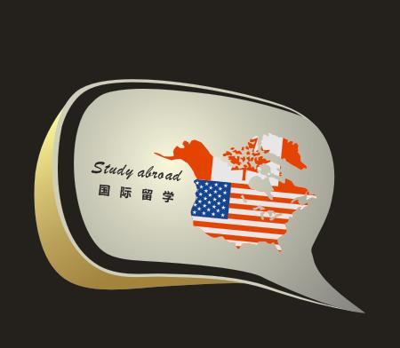 欢颂(北京)教育咨询有限公司