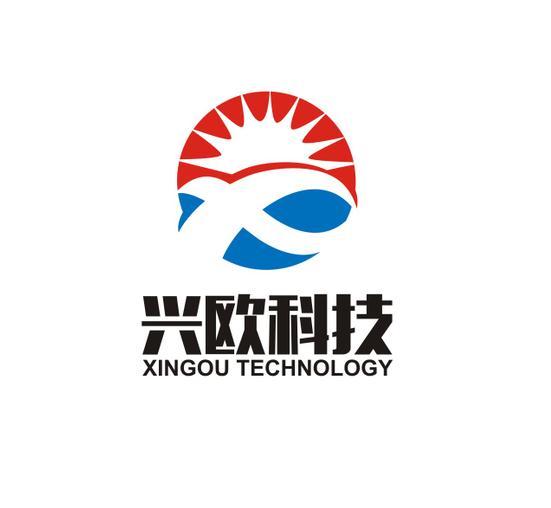 广州市兴欧电子科技有限公司