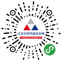 沈阳众田商贸有限公司