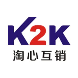 广州淘心互销电子商务有限公司