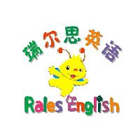 瑞尔思(天津)教育科技有限公司