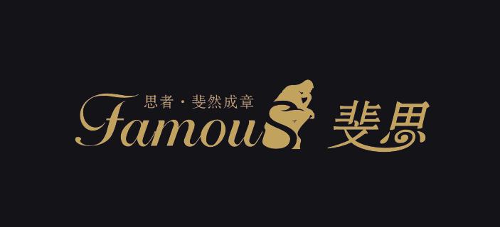 杭州斐思文化创意有限公司