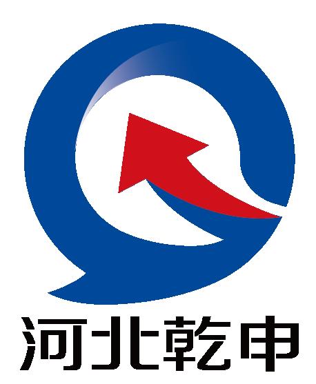 河北乾申信息技术有限公司
