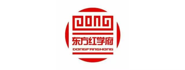 山西东方红大成教育科技股份有限公司