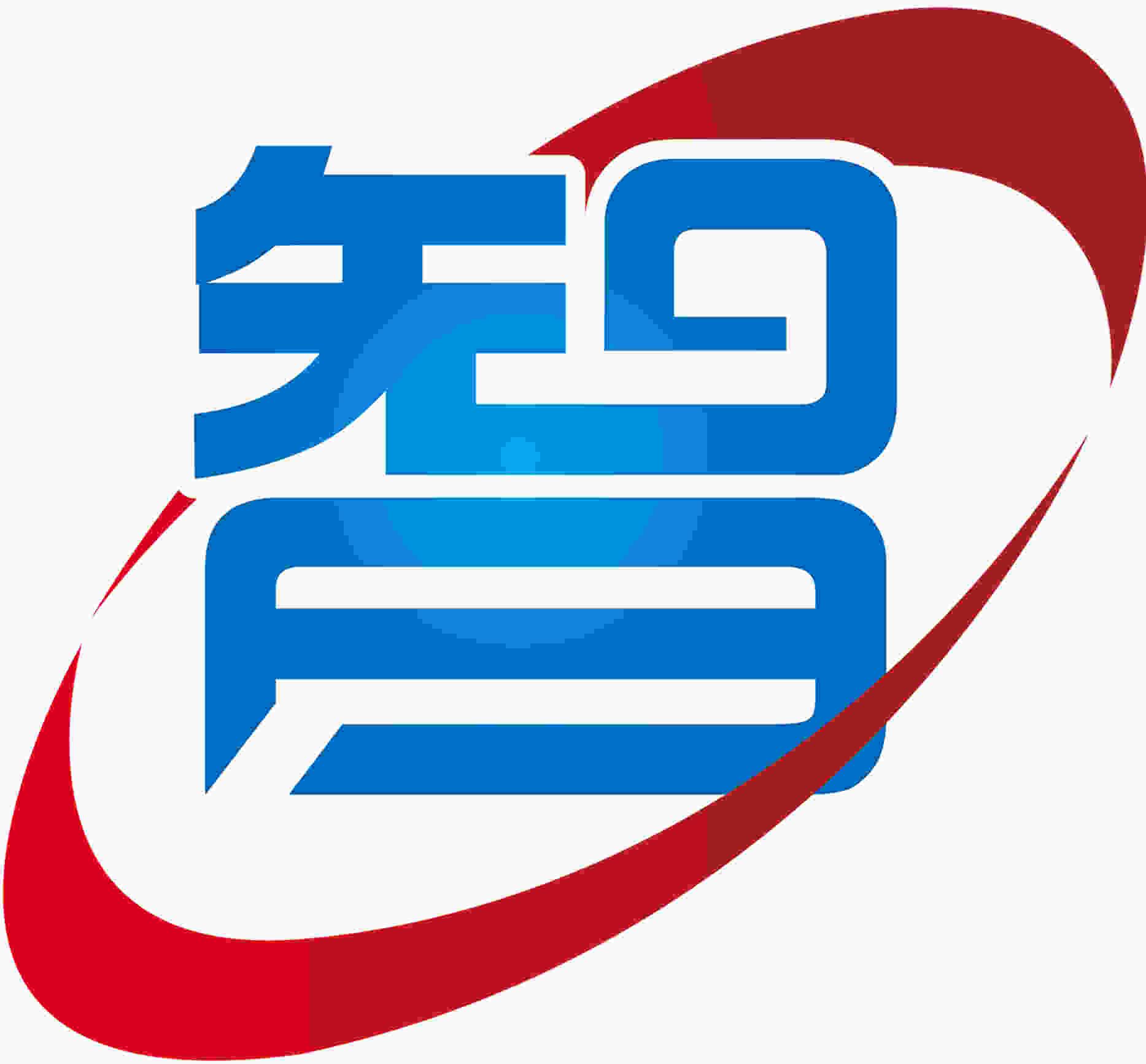 天津智成教育咨询有限公司
