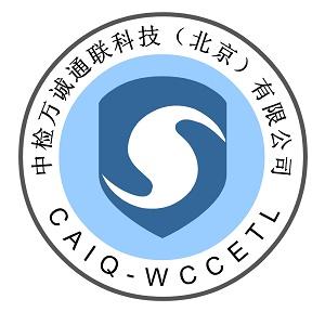 中检万诚通联科技(北京)有限公司